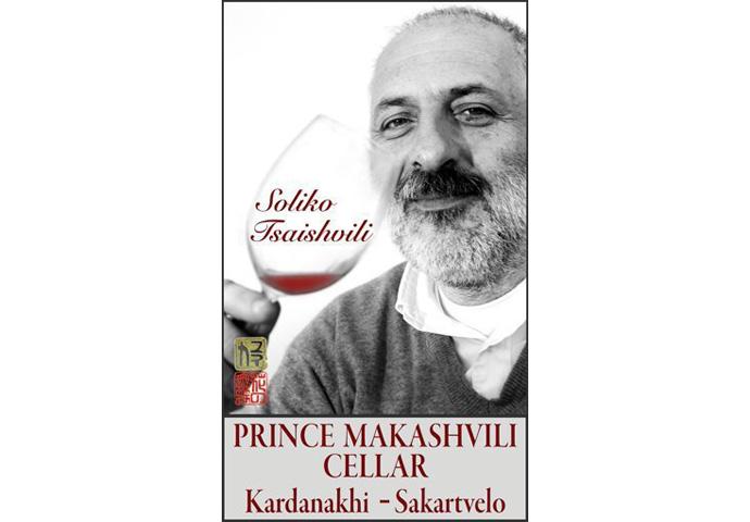 Winery Prince Makashvili Cellar